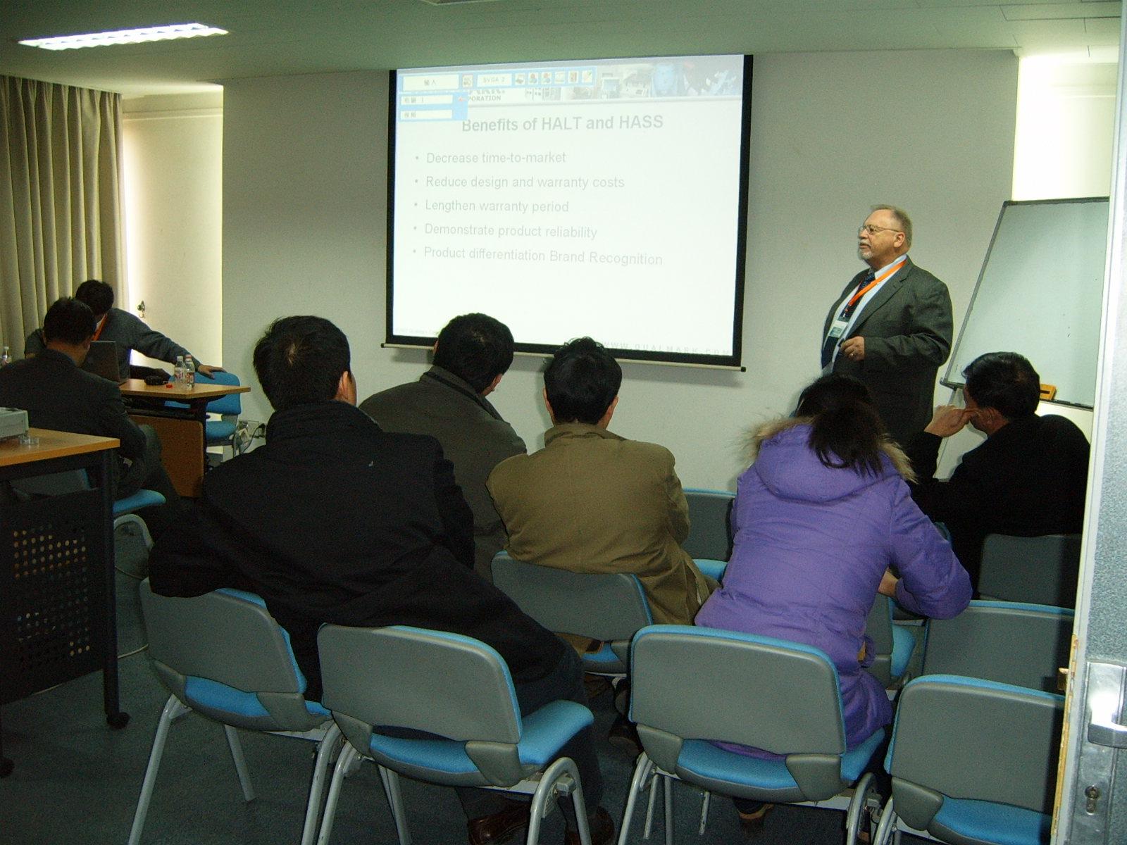中国国际航空航天技术与设备展览会