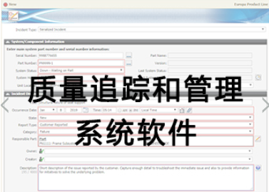 ReliaSoft 可靠性分析软件的行业标杆